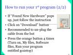 how to run your 1 st program 2 2