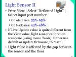 light sensor ii