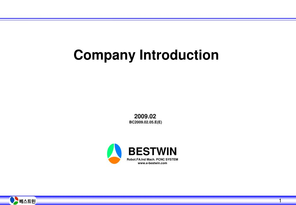 company introduction l.
