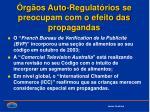 rg os auto regulat rios se preocupam com o efeito das propagandas