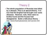 theory 2