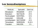 les benzodiaz pines