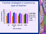 familiar strategies in science by type of teacher