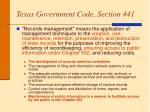 texas government code section 4414