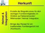 heimat integration7