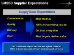 lmssc supplier expectations