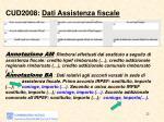 cud2008 dati assistenza fiscale