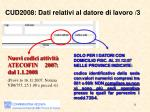 cud2008 dati relativi al datore di lavoro 3