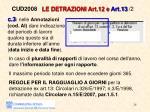 cud2008 le detrazioni art 12 e art 13 2