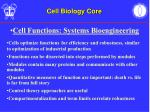 cell biology core2
