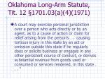 oklahoma long arm statute tit 12 1701 03 a 4 1971