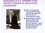 reasoning of u s supreme court majority opinion in world wide volkswagen