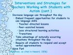 interventions and strategies for teachers working with students with autism cont26