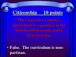 citizenship 10 points