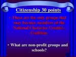 citizenship 30 points