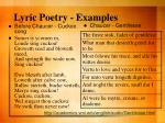 lyric poetry examples