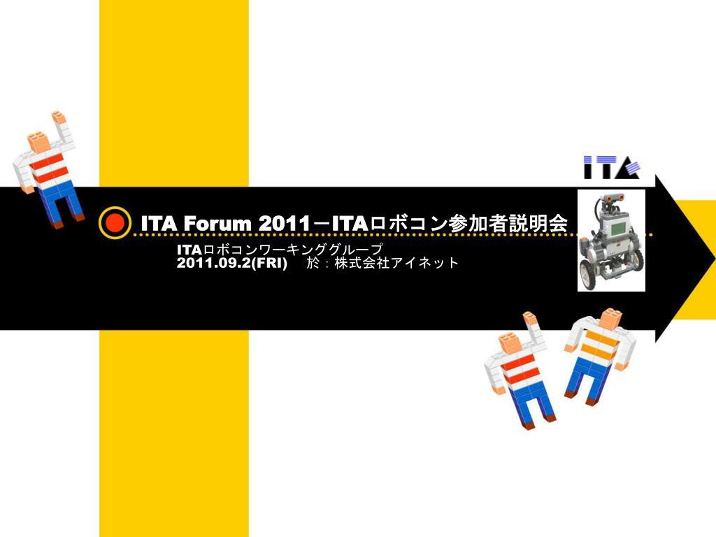 ita 2011 09 2 fri l.