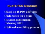 ncate pds standards