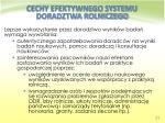 cechy efektywnego systemu doradztwa rolniczego21