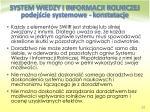 system wiedzy i informacji rolniczej podej cie systemowe konstatacje