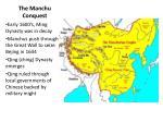 the manchu conquest