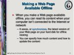 making a web page available offline