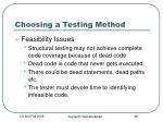 choosing a testing method35