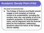 academic senate point 16d