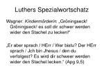 luthers spezialwortschatz