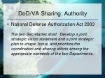 dod va sharing authority