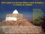 aaron ayudo a su hermano moises a sacar de egipto a 2 3 millones de israelitas