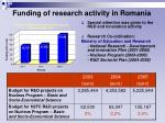funding of research activity in romania