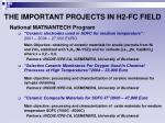 national matnantech program