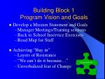 building block 1 program vision and goals