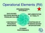 operational elements rti