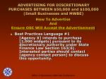 advertising for discretionary purchases between 50 000 and 100 000 small businesses and mwbe
