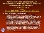 advertising for discretionary purchases between 50 000 and 100 000 small businesses and mwbe21