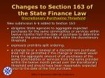 changes to section 163 of the state finance law