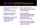 benefits of rlp promotion