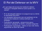 el rol del defensor en la mvv40