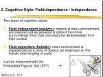 2 cognitive style field dependence independence