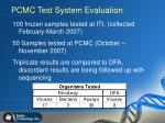 pcmc test system evaluation
