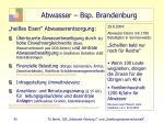 abwasser bsp brandenburg