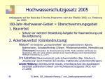 hochwasserschutzgesetz 2005