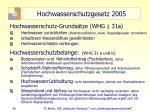 hochwasserschutzgesetz 200596
