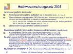 hochwasserschutzgesetz 200597