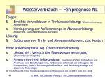 wasserverbrauch fehlprognose nl44