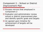 component 3 school or district improvement plan