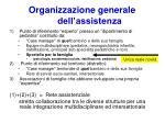 organizzazione generale dell assistenza