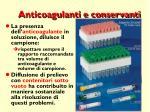 anticoagulanti e conservanti1